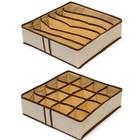 Комплект из 2-х органайзеров для нижнего белья Bora-Bora