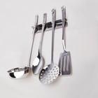 Набор кухонных принадлежностей, 4 предмета, на подвесе