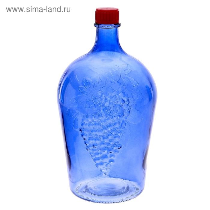Бутылка 4,5 л «Ровоам», цвет синий
