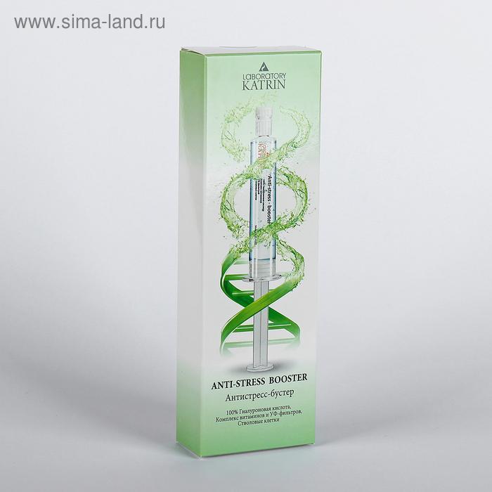 Сыворотка бустер - антистресс Labaratory Katrin, 10 мл