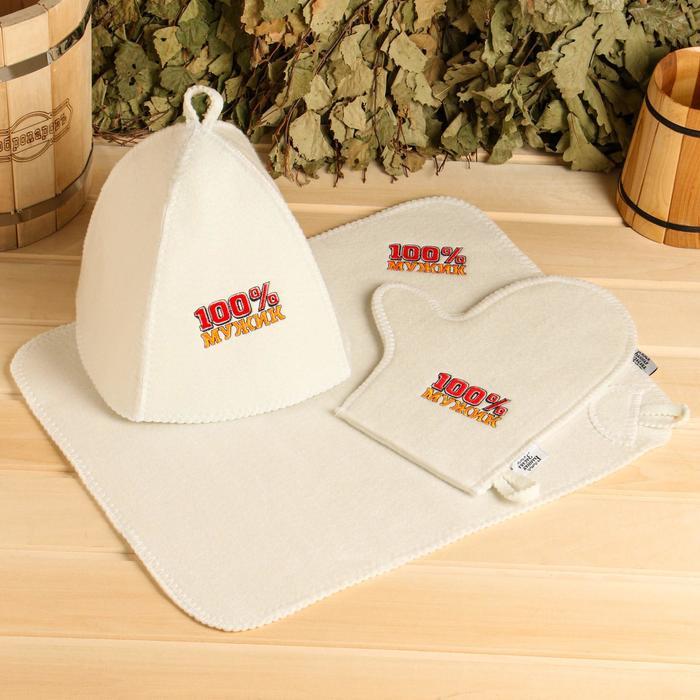 """Банный набор вышивка шапка, коврик и рукавица """"100% Мужик"""""""