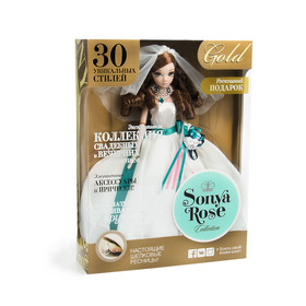 Кукла «Золотая коллекция» платье «Глория»