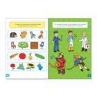 Книги набор «Весёлые уроки», 10 шт. по 20 стр. - Фото 3