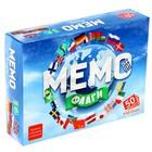 """Настольная игра """"Мемо. Флаги"""", 50 карточек + познавательная брошюра"""
