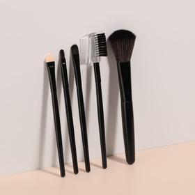 Набор кистей для макияжа, 5 предметов, ПВХ-чехол, цвет чёрный