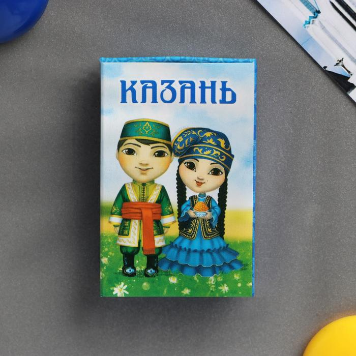 Магнит-спичечный коробок Казань