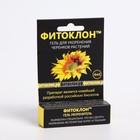 Гель Фитоклон для укоренения черенков растений Effect+™, 4 мл