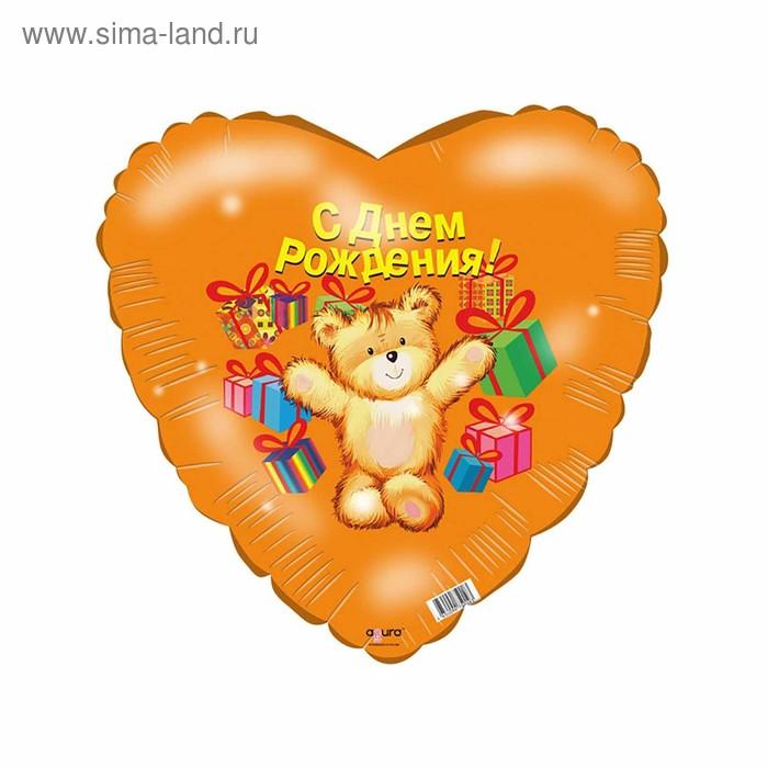 картинка мишка с сердечком с днем рождения квадратами виниловые, флизелиновые