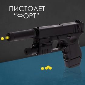 """Пистолет пневматический """"Форт"""", с фонариком, лазером и глушителем"""