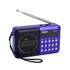 """Радиоприемник """"Сигнал"""" РП-222, 220 В, аккумулятор 400 мАч, USB, SD, дисплей - Фото 1"""