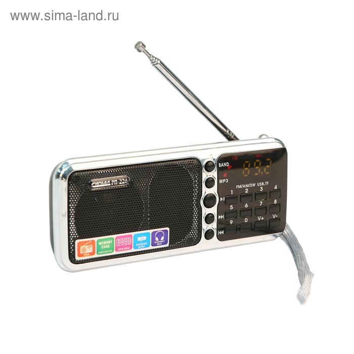 "Радиоприемник ""Сигнал"" РП-226, 5 В, аккумулятор 1100 мАч, USB, microSD, дисплей"