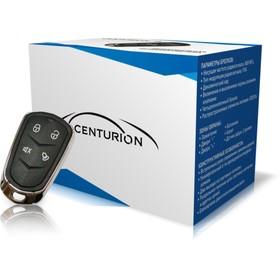 Автосигнализация Centurion 15 Ош