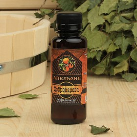 Ароматическая смесь для бани и ванны «Апельсин», натуральная, 100 мл, 'Добропаровъ' Ош