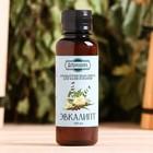 Ароматическая смесь для бани и ванны «Эвкалипт», натуральная, 100 мл,