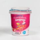 Кремовый Зефир «ВСЕГДА ГОТОВь!»со вкусом  клубника со сливками 200 г