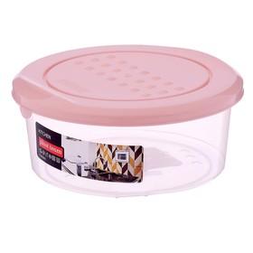Емкость для хранения продуктов 500 мл Pattern круглая, цвет пудровый