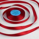Лента атласная, 12 мм × 33 ± 2 м, цвет красный №065