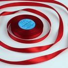 Лента атласная, 12 мм × 33 ± 2 м, цвет тёмно-красный №112