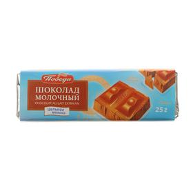 Шоколад «Победа Вкуса» молочный, 25 г
