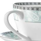Чайная пара Arista Blue - Фото 2
