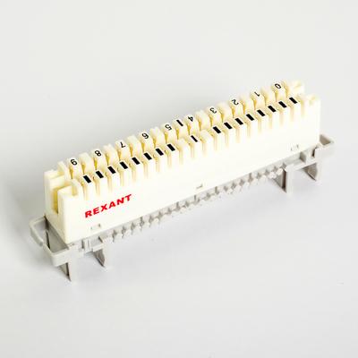 Плинт Rexant 04-0121, 10 pin, размыкаемый