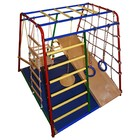 Детский спортивный комплекс Вертикаль «Весёлый малыш» MAXI, 1310 × 1070 × 1170 мм