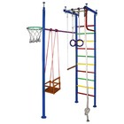 Детский спортивный комплекс Вертикаль № 10, 540 × 1150 × 2500-3000 мм