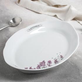 Блюдо овальное «Лаванда», d=33 см