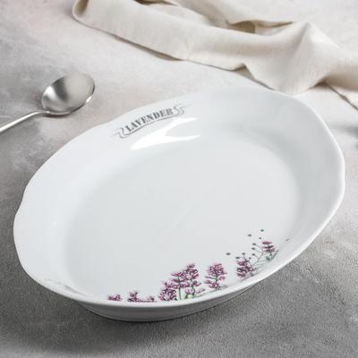 Блюдо овальное «Лаванда», d=33 см - Фото 1