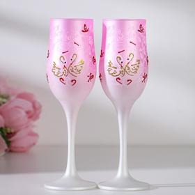 Набор свадебных бокалов «Совет да любовь», 200 мл, розовый