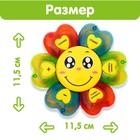 Развивающая игрушка «Облако заботы», русская озвучка, стихи, песенки, световые эффекты - Фото 2