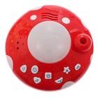 Развивающая игрушка «Грибочек», с проектором, сказки, песенки, звуковые эффекты, МИКС - Фото 3