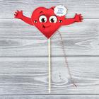 Сердце-дергунчик на палочке «Тому, кто дорог»