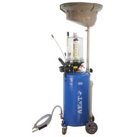 Установка сбора и замены масла AE&T HC-2197, 76л, с предкамерой, 6-8 бар, 150 л/мин Ош