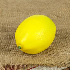 Муляж d-10*6 см лимон Ош