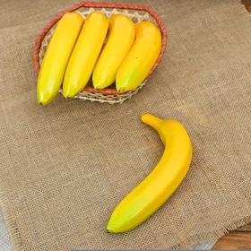 Муляж 20 см банан Ош