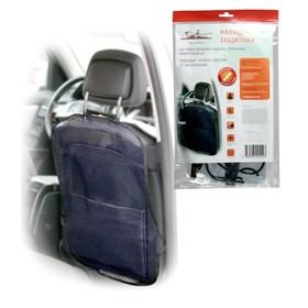 Накидка-незапинайка на спинку переднего сидения Airline AO-CS-18, 65х50 см, прозрачная