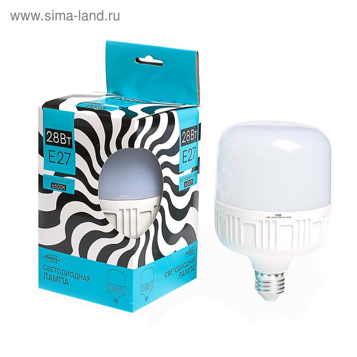 Лампа светодиодная Luazon Lighting, 28 Вт, E27, 2240 Лм, 6500 К, холодный белый