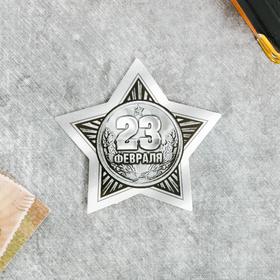 Открытка поздравительная '23 февраля', 9 х 8 см Ош