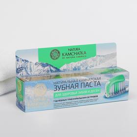 Зубная паста Natura Kamchatka камчатская для здоровья зубов и десен, 100мл