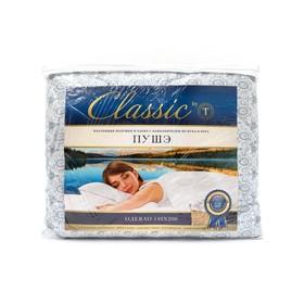 Одеяло «Пушэ», размер 175 х 200 см