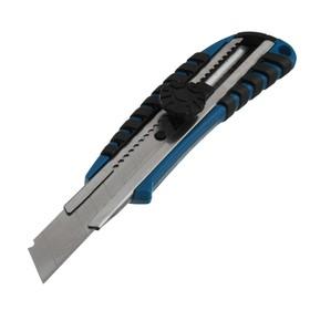 Нож универсальный Remocolor, прорезиненный корпус, винтовой фиксатор, усиленный, 18 мм