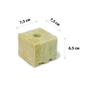 Субстрат минераловатный в кубике, 7,5 × 7,5 × 6,5 см, отверстие 15 × 15 мм, «Эковер»
