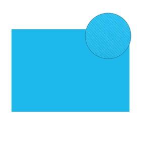 Картон цветной, двусторонний: текстурный/гладкий, 210 х 297 мм, Sadipal Fabriano Elle Erre, 220 г/м, голубой яркий CIELO