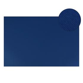 Картон цветной, Двусторонний: текстурный/гладкий, 210 х 297 мм, Sadipal Fabriano Elle Erre, 220 г/м, синий, BLUE Ош