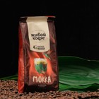 Кофе MOKKA, молотый, - Фото 1