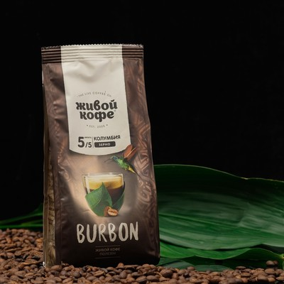 Кофе BURBON, зерновой, 200 г - Фото 1