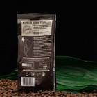 Кофе BURBON, зерновой, 200 г - Фото 2