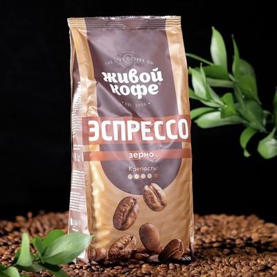 """Кофе """"Живой кофе"""" Espresso, зерновой, 1000 г - Фото 1"""