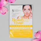 """Пептидная тканевая маска для лица  Beauty Visage """"Интенсивное питание"""", 25 мл"""